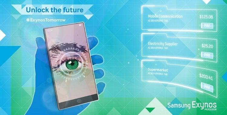 Сканер радужной оболочки глаз