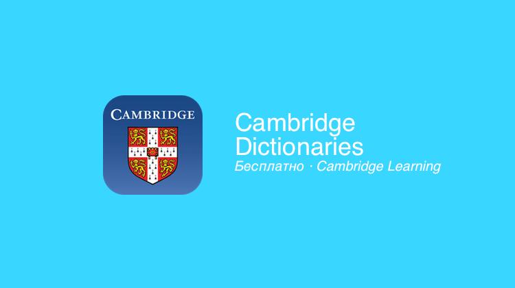 Cambridge Dictionaries Logo