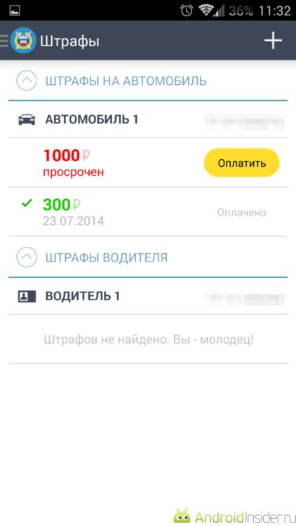 GIBDD-009