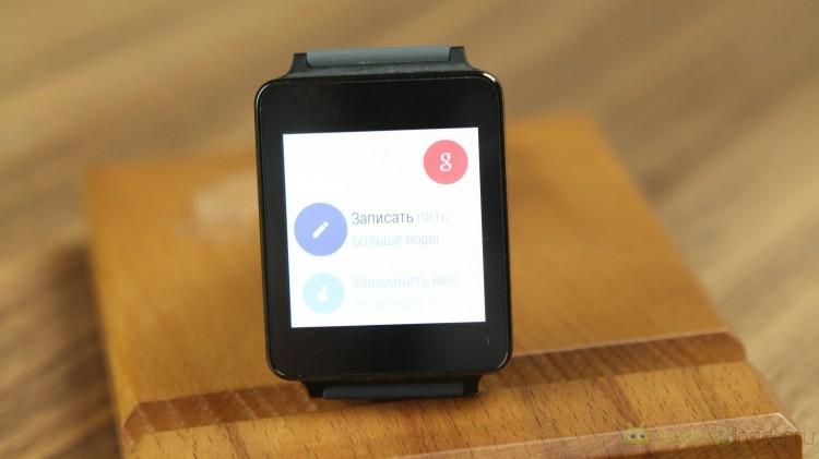 LG G Watch 01