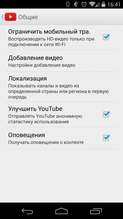 Сжатие данных в Youtube