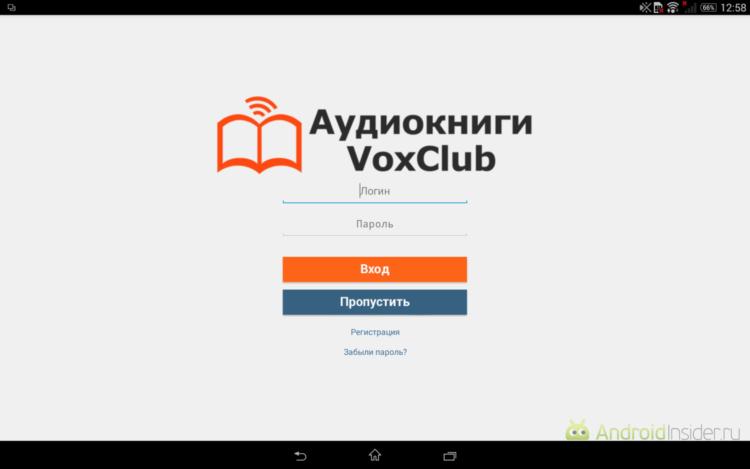 VoxClub 01