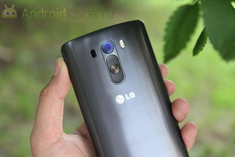 lg g3-3