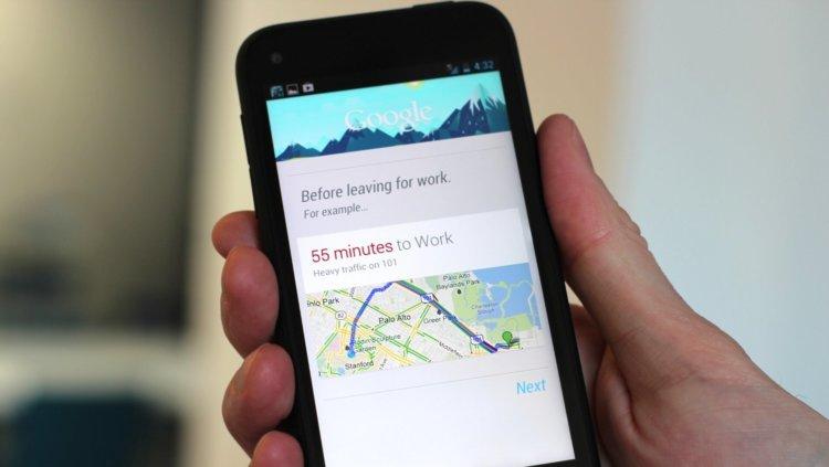 маршруты в Google Now