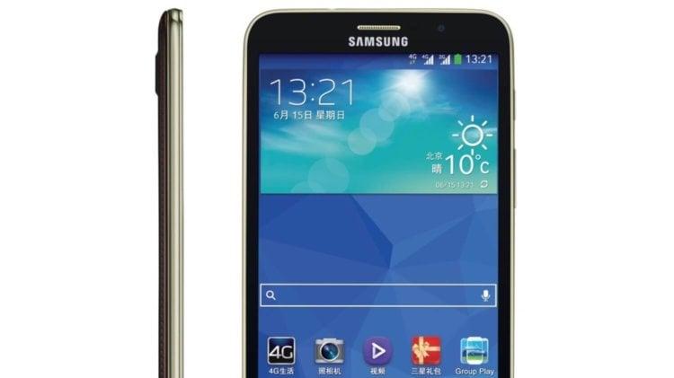 Galaxy Tab Q