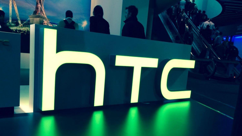 HTC рассылает приглашение на пресс-конференцию