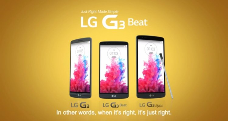 LG G3 Stylus будет бюджетным смартфоном