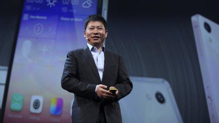 Ричард Йу