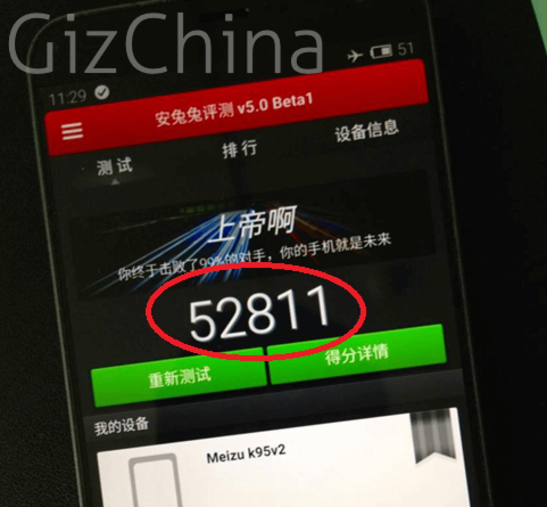 Meizu MX4 в AnTuTu