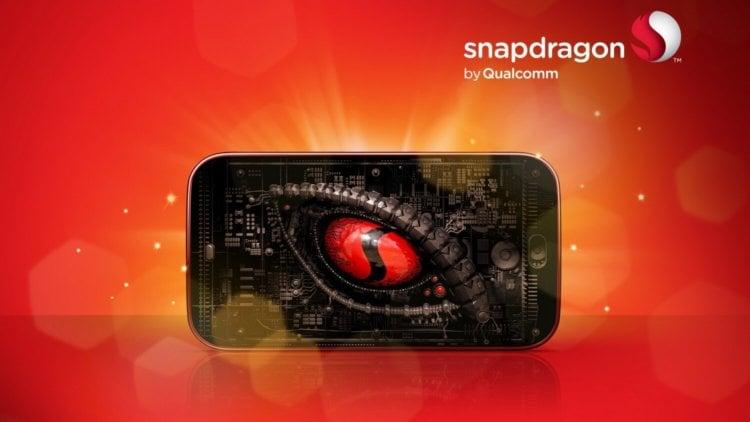 Snapdragon 810 засветился в AnTuTu