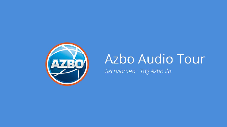 Azbo Audio Tour