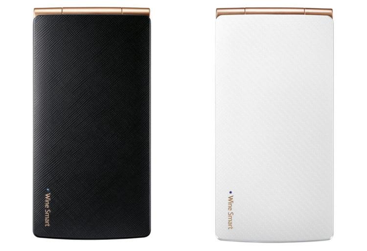 Смартфон-раскладушка LG Wine Smart