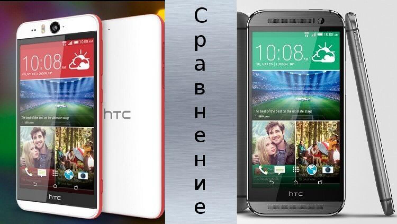 HTC Desire Eye или One M8?
