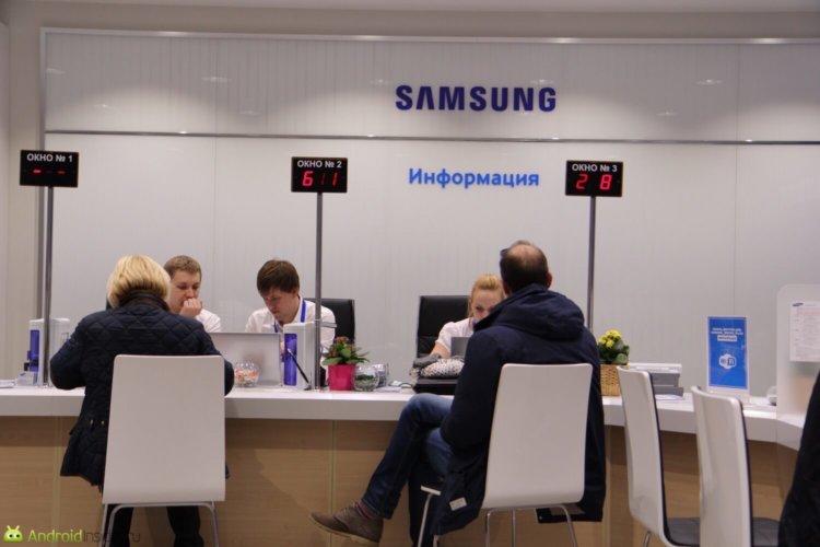 Samsung_Service_Day 2_1