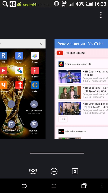 UC Browser: интернет-комбайн, шаг десятый