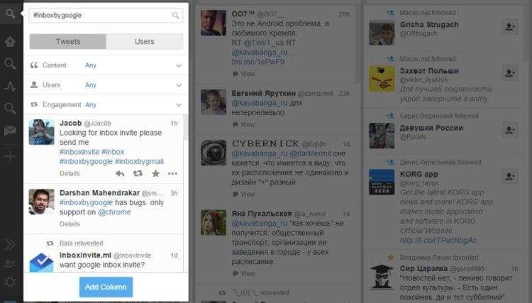 tweetdeck in chrome