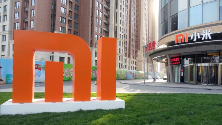 Xiaomi logo near office