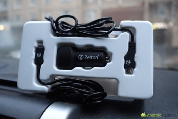 Zetton_0_5