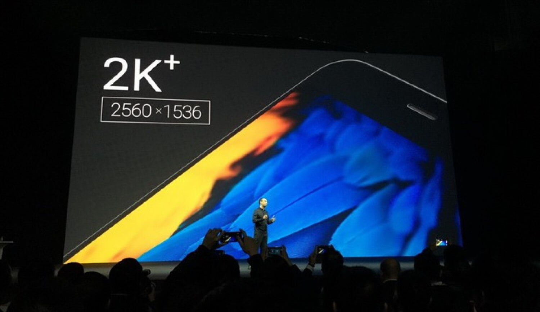 Meizu mx 4 pro display