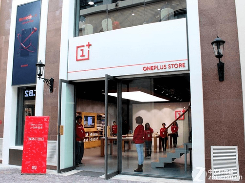 A primeira loja OnePlus