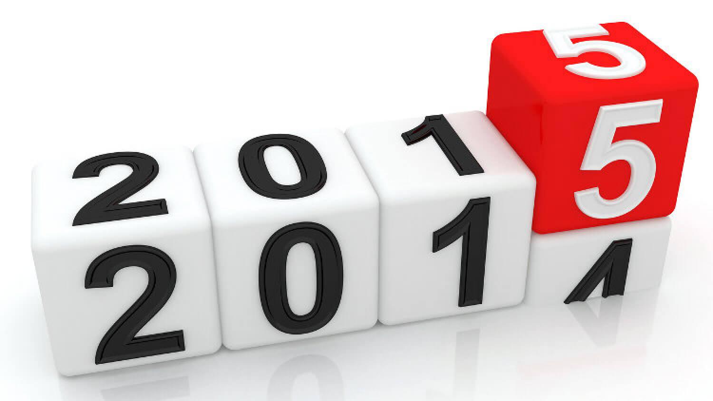 Новый 2015 Год приближается