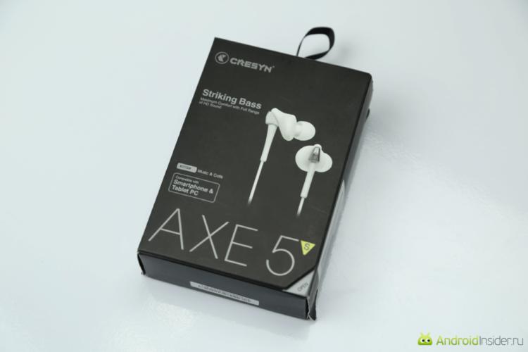 AXE5S_7