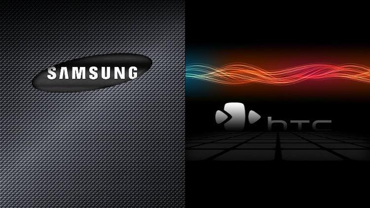 Samsung и HTC