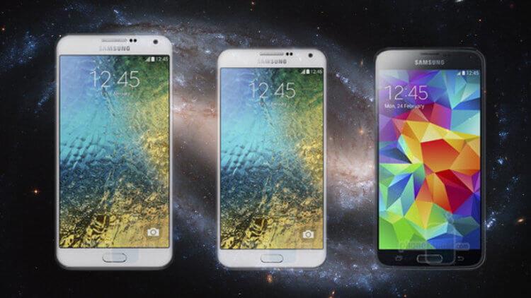 Samsung Galaxy S5, E7, E5
