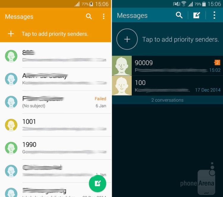 Dialer-Contacts-Messaging-4