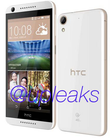 HTC-reportedly-has-a-new-Desire-smartphone-the-Desire-626