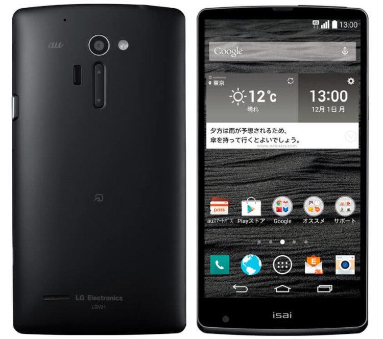 LG-Isai-VL-Photo-1-750x664.jpg
