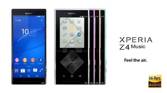 Sony Xperia Z4 Walkman