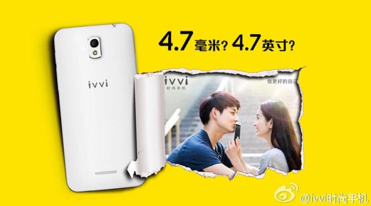 Тонкий смартфон Ivvi