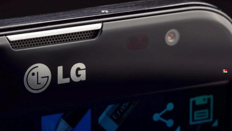 Финансовые показатели LG улучшились