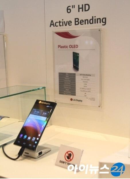 Изогнутый смартфон от LG