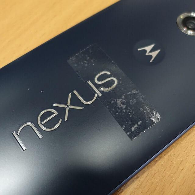 nexus 6 defect letter s