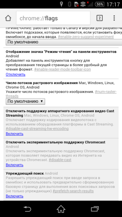 Chrome_readings_1