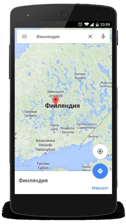 Google Карты 1