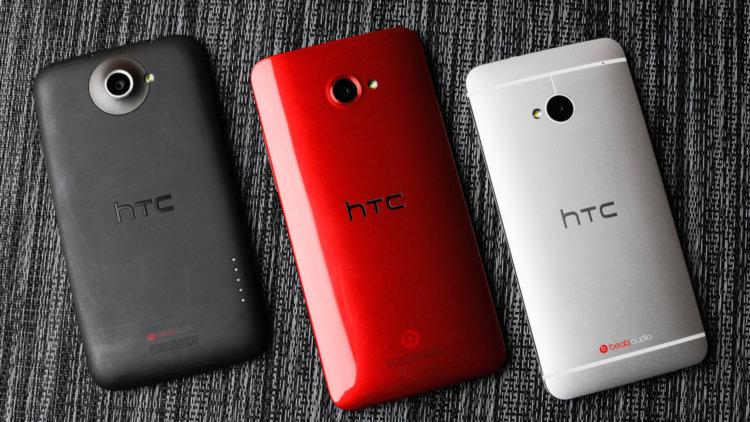 HTC Family