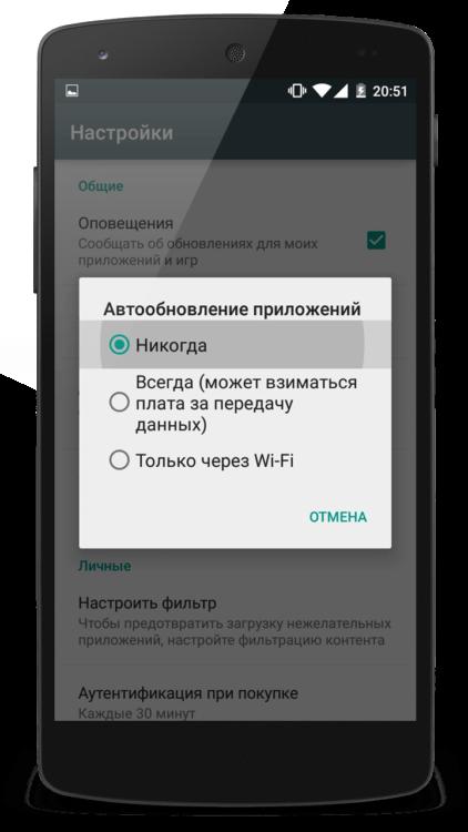 Nexus 52