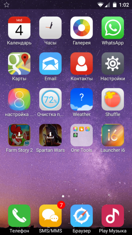 One Launcher