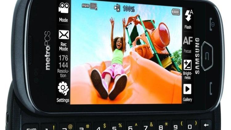 Samsung SCR-R900