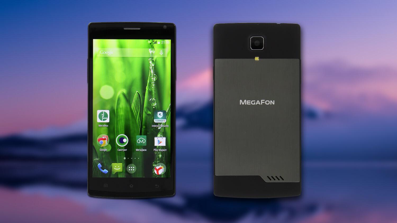Get «МегаФон» Личный кабинет 3.1.0 APK | Download APK For ...