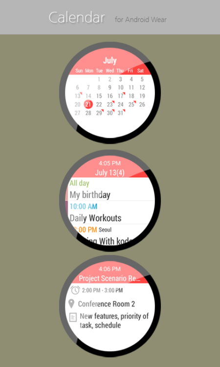 Calendar-for-Android-Wear (1)