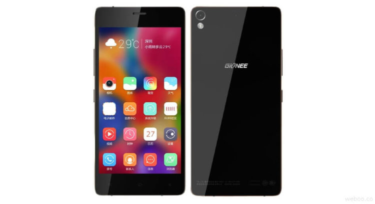 Gionee-Elife-S7-GN9006-Smartphone