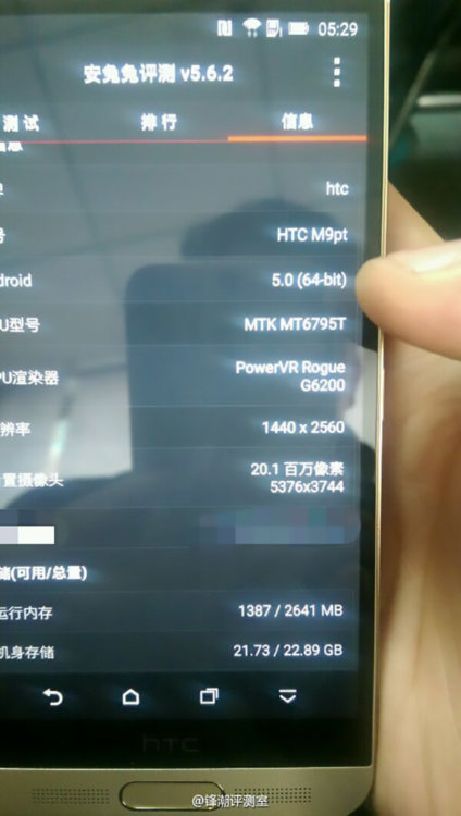 Latest-alleged-HTC-One-M9-live-photos (2)