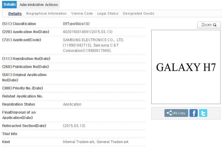 Samsung-Galaxy-H1-and-Galaxy-H7-trademark-applications-2