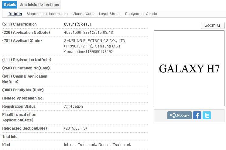 Samsung-Galaxy-H1-and-Galaxy-H7-trademark-applications-2