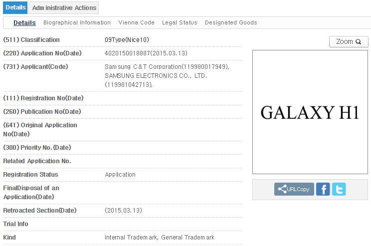 Samsung-Galaxy-H1-and-Galaxy-H7-trademark-applications