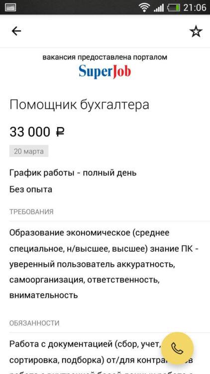 -lDWSAyPw44